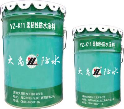 K11柔韧型万博manbetx官网涂料