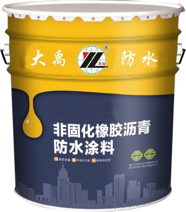 非固化橡胶沥青万博manbetx官网涂料